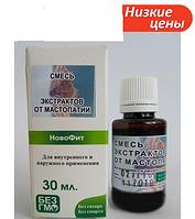 Сбор от мастопатии 30 мл ( Древо) Медагропром