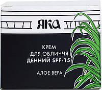 Крем для лица дневной ( SPF-15 ) Алое Вера  30 мл ( ЯКА ) ТОВ Ремос