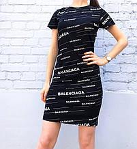 Платье Balenciaga в обтяжку черное размер S