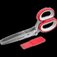 Ножницы для трав - 5 лезвий, фото 1