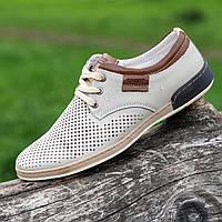 be7b853b7 Мужские летние спортивные туфли кожаные в дырочку светлые (Код: Б1454)