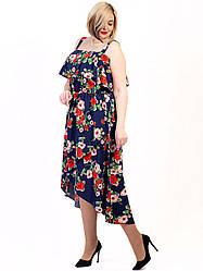 Летнее платье в цветы большого размера