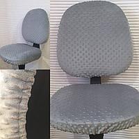Чехол для компьютерного кресла серого цвета