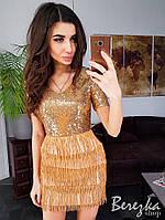 Коктейльное платье с пайеткой и юбкой из бахрамы 66PL2601