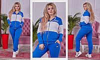 Женский батальный спортивный костюм цвет электрик с белым