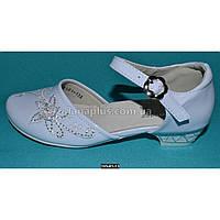 41cb9d200 Нарядные туфли для девочки в Украине. Сравнить цены, купить потребительские  товары на маркетплейсе Prom.ua