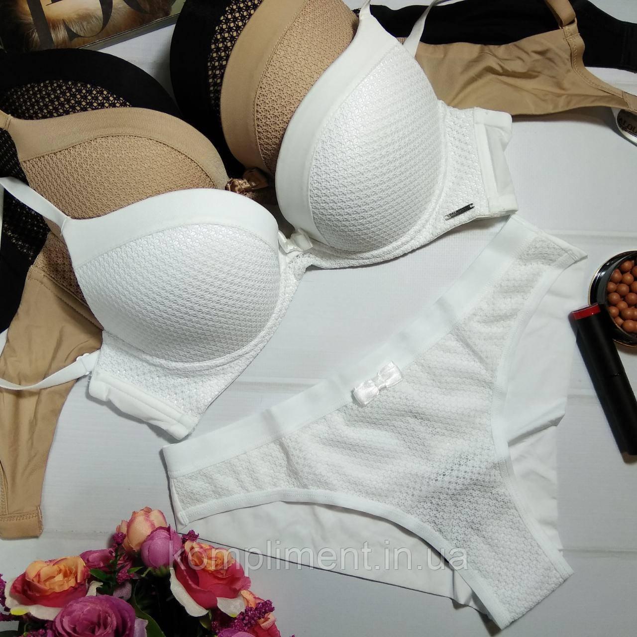 Комплект женского нижнего белья с эффектом пу  ш ап Balaloum 9365