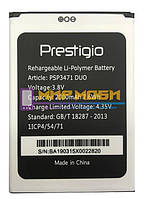 Аккумулятор (батарея) для Prestigio PSP 3471 Wize Q3 2000mAh +ПОДАРОК