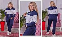 Женский спортивный батальный костюм -синий+белый