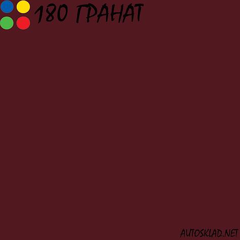 Автоэмаль краска акрил MOBIHEL 180 Гранат 0,75л без отвердителя, фото 2