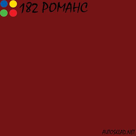 Автоэмаль краска акрил MOBIHEL 182 Романс 0,75л без отвердителя, фото 2