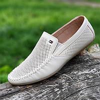 Мужские летние туфли мокасины кожаные светлые в дырочку (Код: М1458)