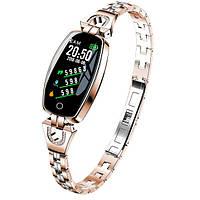 Умный фитнес-браслет женский Smart Band Pro H8 Original Золото