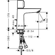Talis Select E Смеситель для раковины, однорычажный, фото 2