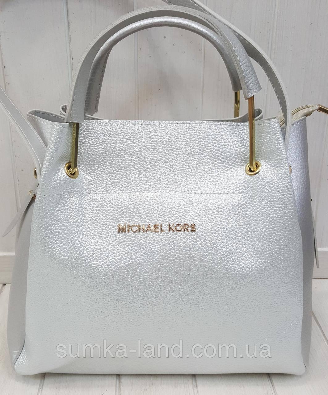 a3873e63e685 Женская элитная сумка MK серебристая с светлым серебром 28*26 см ...