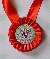 Медаль в номинации Представитель Британской империи
