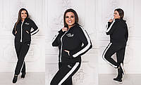 Женский спортивный батальный костюм -черный