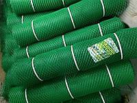 Сетка пластиковая садовая заборная для ограждения Ромб ячейка 20х20 рулон 1х30 м (темно-зеленая)