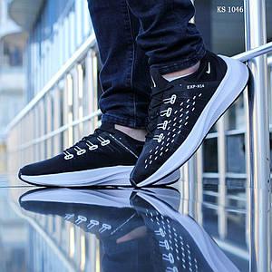 Мужские кроссовки Nike чёрно-белые