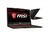 MSI GL73 8SE-065XPL i7-8750H/16GB/120+1TB RTX2060