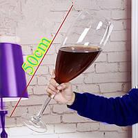 Огромные стеклянные бокалы для шампанского и вина. Высота 50см!