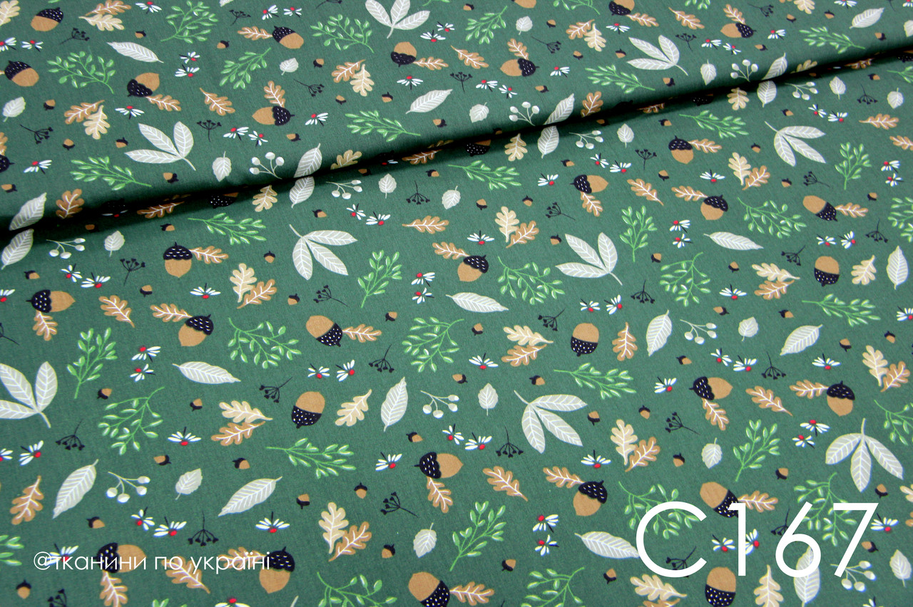 Ткань сатин Желуди на зеленом