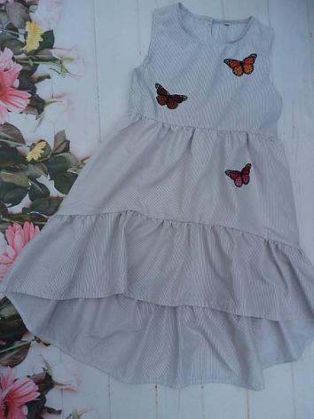 Детское платье в мелкую полоску для девочки на лето Бабочка р.128-152, фото 2