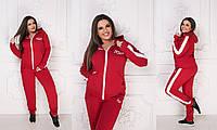 Женский батальный спортивный костюм -красный