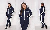 Женский батальный спортивный костюм  синий