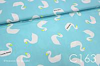 Ткань сатин Лебеди на голубом