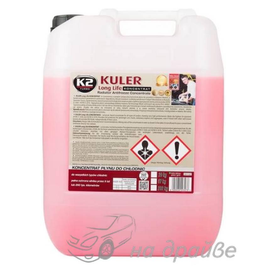 Антифриз -80°C красный 20кг концентрат Kuler Concentrate G12 W416C K2