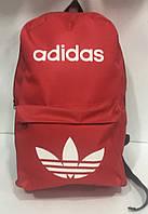 Рюкзак Adidas 15 л 116243 красный с белым спортивный школьный 28х40х18см копия