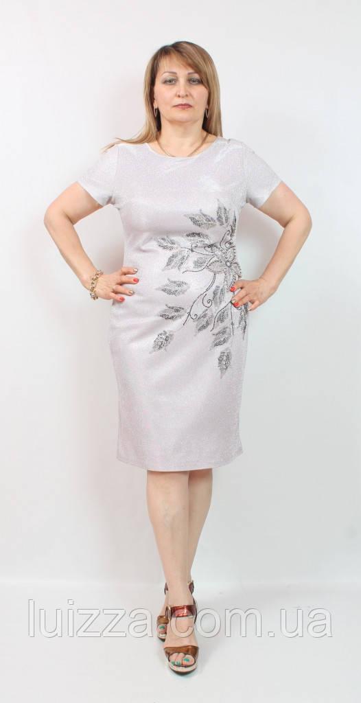 Турецьке плаття Cupper великого розміру 50-56рр