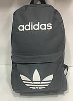 Рюкзак Adidas 15 л 116244 серый с белым спортивный школьный 28х40х18см копия