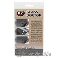 Клей для ремонта ветрового стекла и фар Glass Doctor0,8 млB350 К2