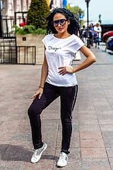Жіночий прогулянковий костюм 223/220