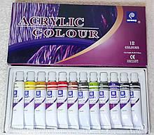 Акрилові фарби для малювання 12 кольорів