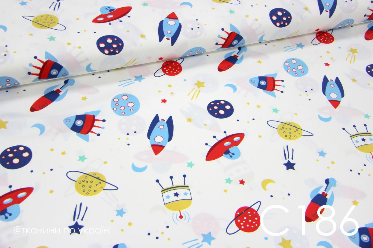 Ткань сатин Космос с ракетами