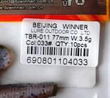 Силиконовая приманка съедобная Winner (Винер), TBR-011, цвет 033, 77мм, 10шт, фото 4