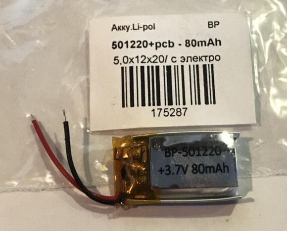 Литий-полимерный аккумулятор 501220  3,7v 80mAh с контроллером