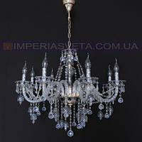 Люстра со свечами хрустальная IMPERIA восьмиламповая LUX-401454