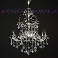 Люстра со свечами хрустальная IMPERIA двенадцатиламповая двухъярусная LUX-441613