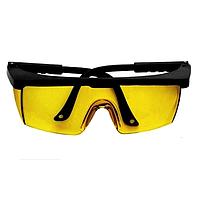 Очки защитные REIS
