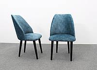 Кресло Шик-Галичина Фиджи, фото 1