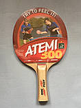 Ракетка для настольного тенниса Atemi 300, фото 2