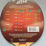 Ракетка для настольного тенниса Atemi 300, фото 5