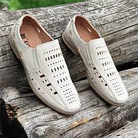 Мужские летние туфли кожаные повседневные без шнурков в дырочку светлые (Код: Л1456а)