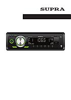 Авто проигрыватель CD/MP3 SUPRA SCD-503U