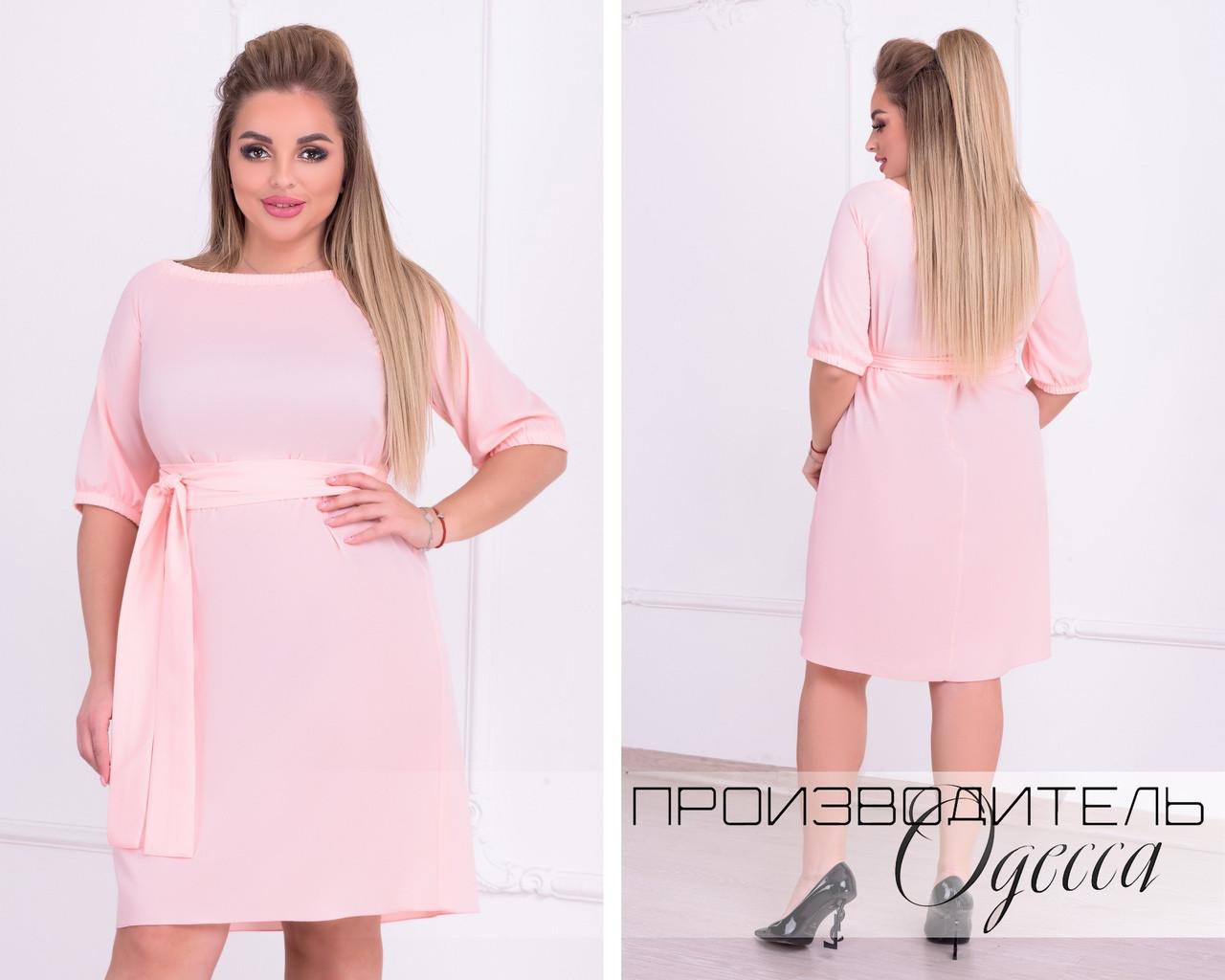 Женское платье Батал Relax