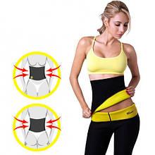 ПОЯС для похудения Belt Hot Shapers